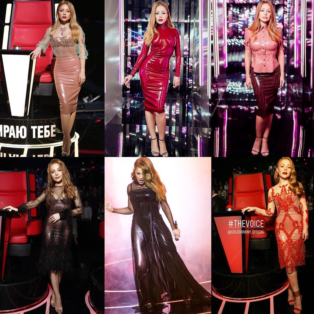 tina karol latex the voice