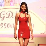 Davika Hoorne -Atsuko Kudo Latex - GDM Blossom Jelly (3)
